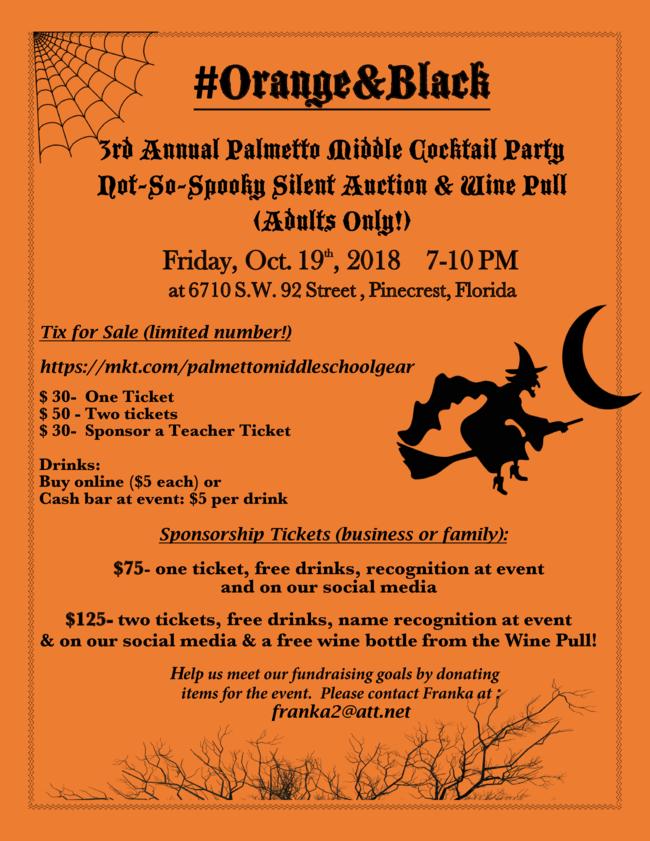 PMS PTSA Cocktail Party Flyer
